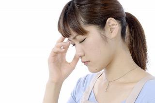 痛みの出にくい身体づくり【肩こり 自律神経失調症でお困りなら仙台市のつるがやバランス整骨院へ!】